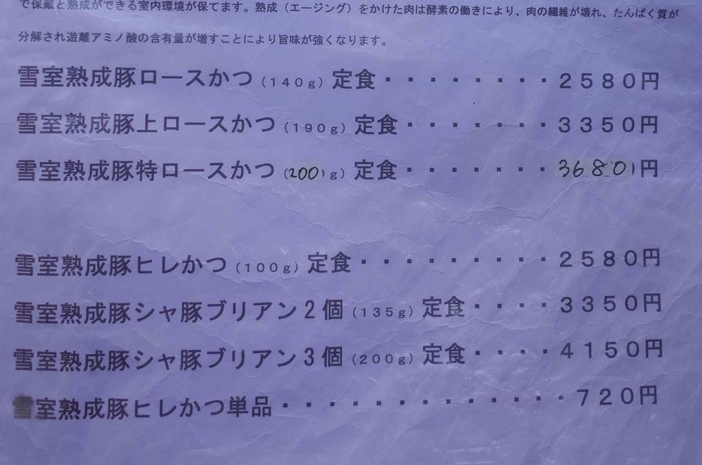 f:id:inosuke1009:20190303134333j:plain