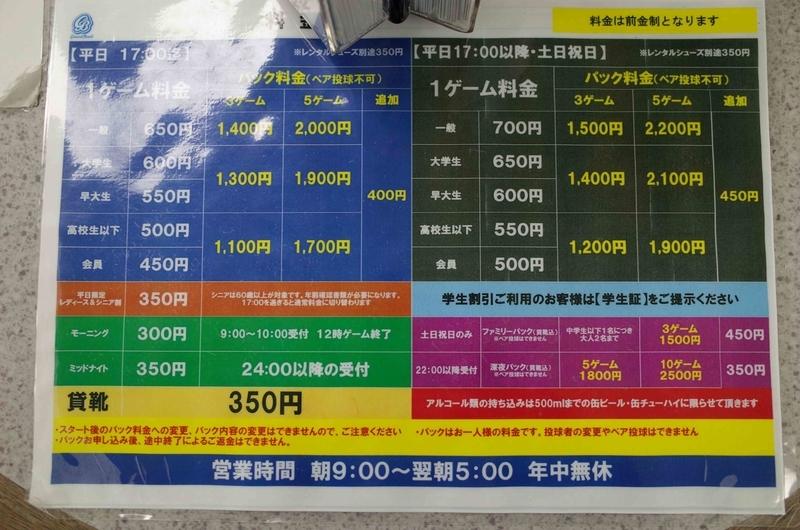 f:id:inosuke1009:20190303160431j:plain