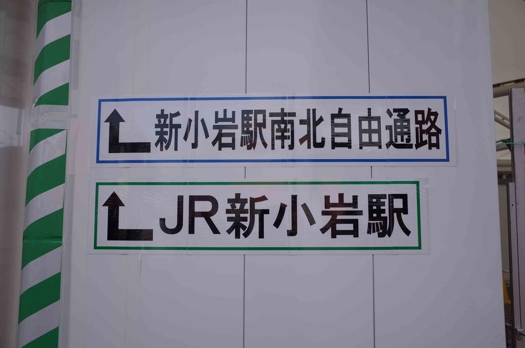 f:id:inosuke1009:20190311083129j:plain