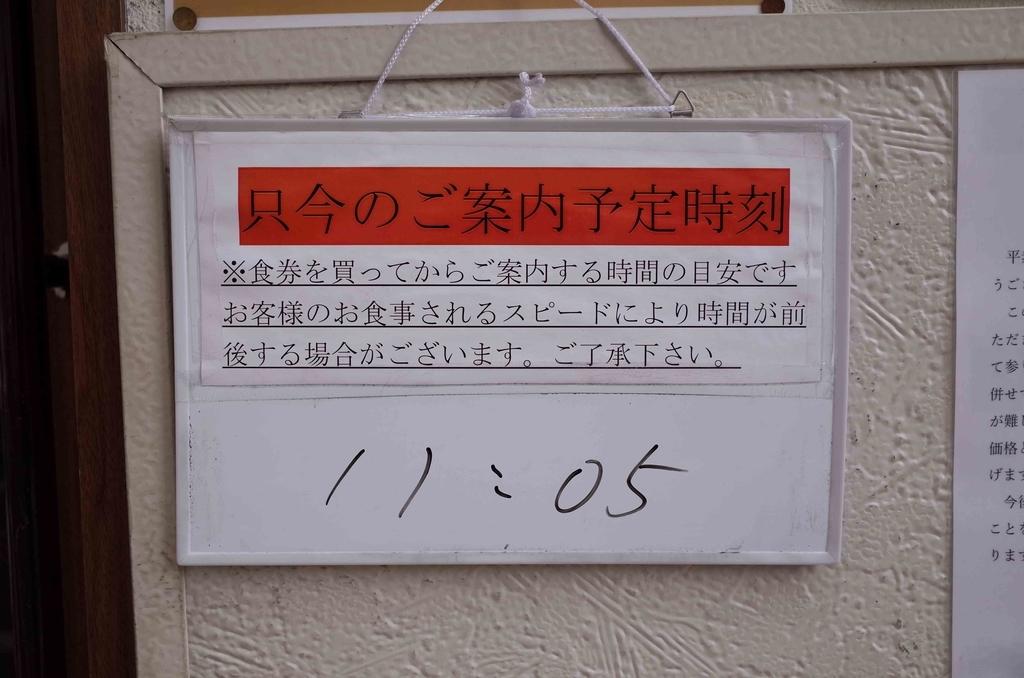 f:id:inosuke1009:20190311083141j:plain