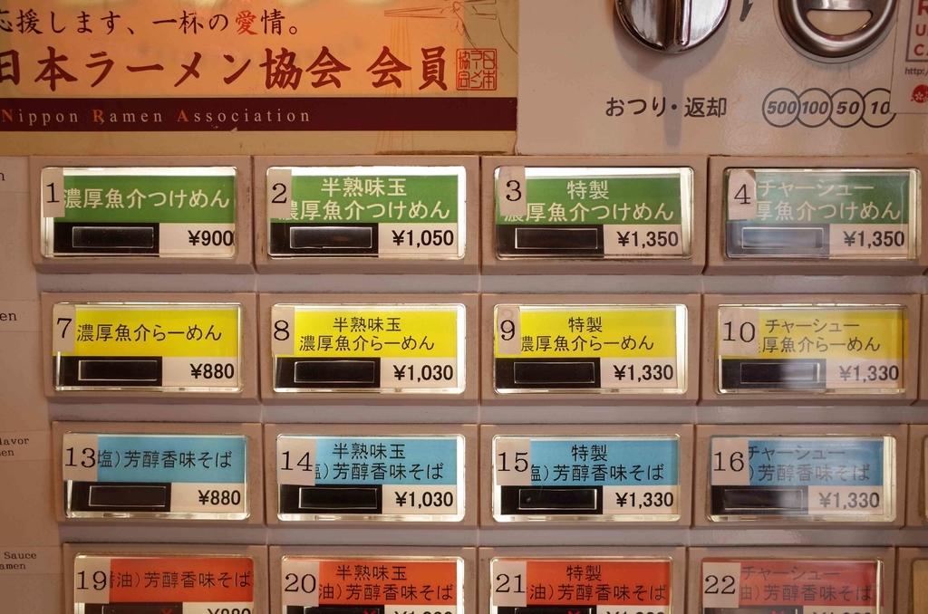 f:id:inosuke1009:20190311083152j:plain