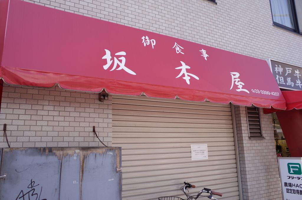 f:id:inosuke1009:20190313081848j:plain