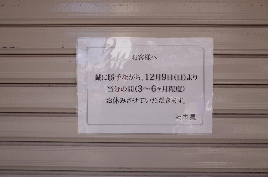 f:id:inosuke1009:20190313081851j:plain