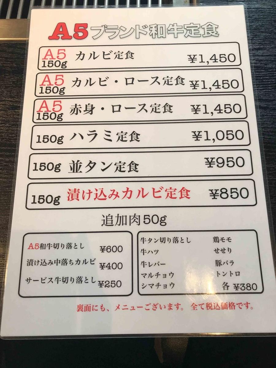 f:id:inosuke1009:20190409144706j:plain