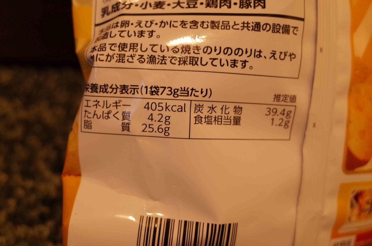 f:id:inosuke1009:20190413233827j:plain