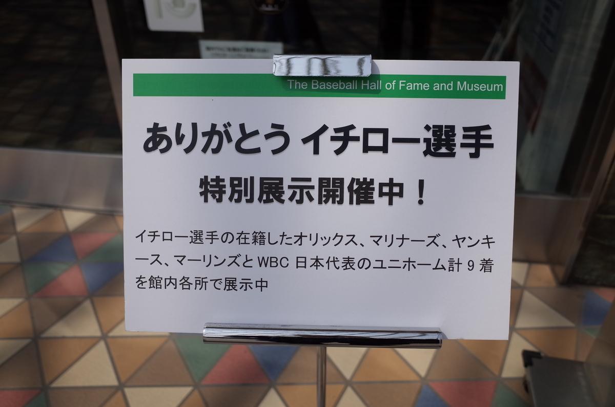 f:id:inosuke1009:20190417122735j:plain