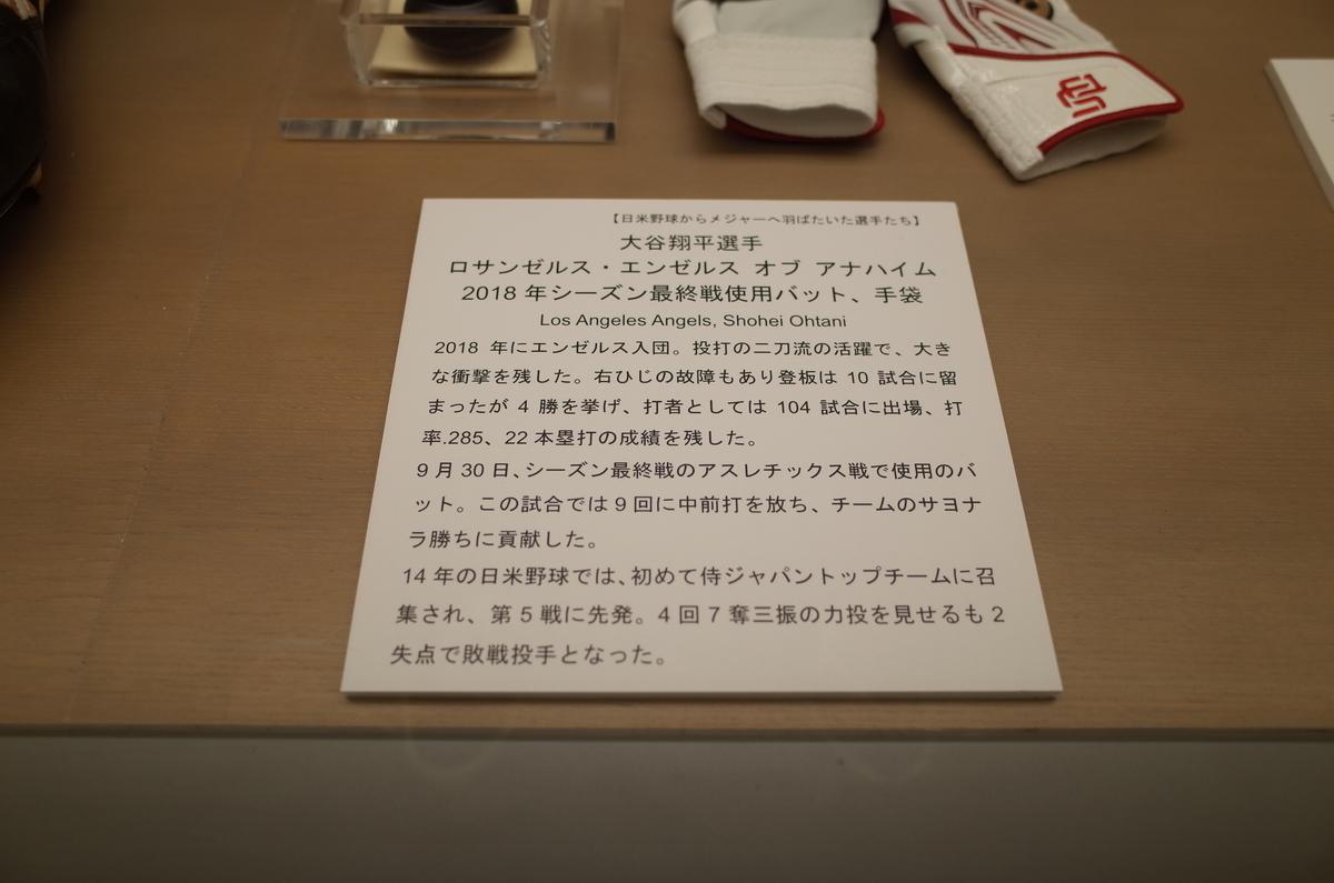f:id:inosuke1009:20190418124112j:plain