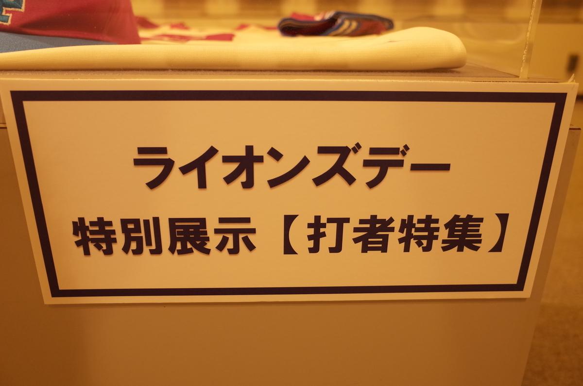 f:id:inosuke1009:20190422123357j:plain