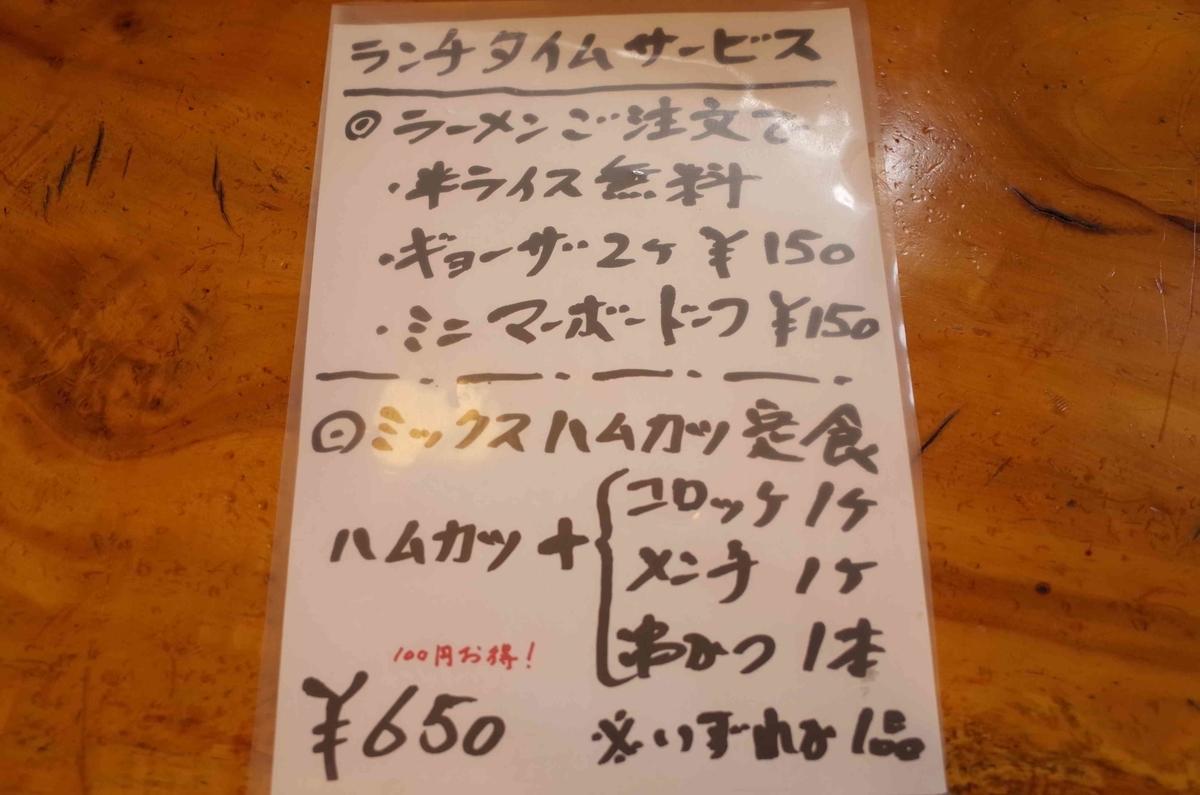 f:id:inosuke1009:20190501170134j:plain
