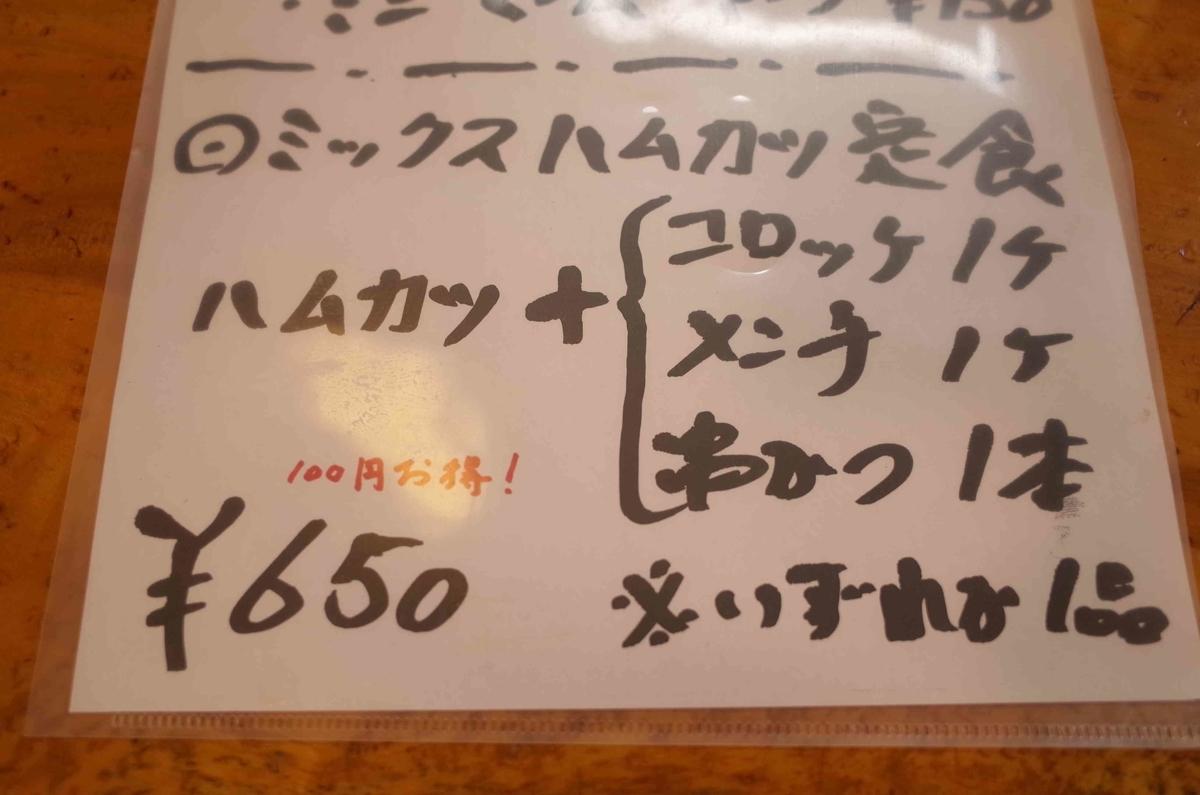 f:id:inosuke1009:20190501170145j:plain