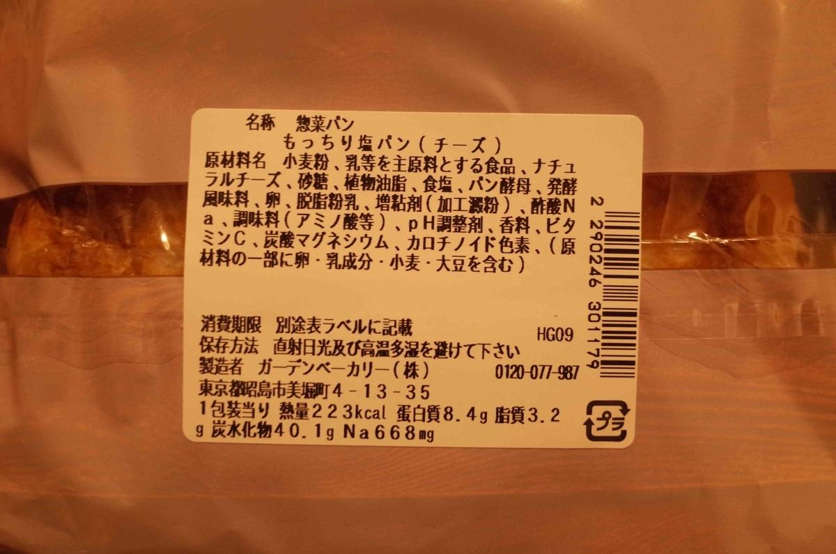 f:id:inosuke1009:20190514082412j:plain