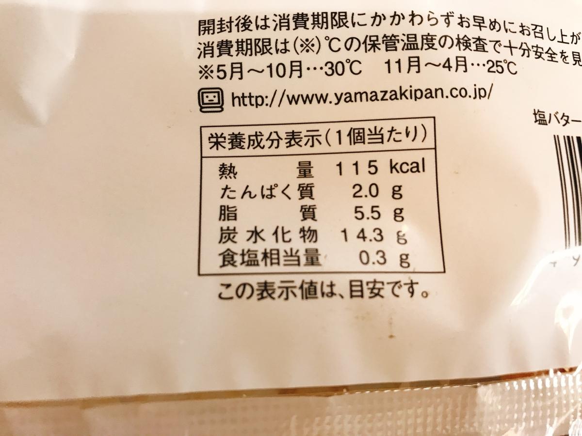 f:id:inosuke1009:20190516114904j:plain