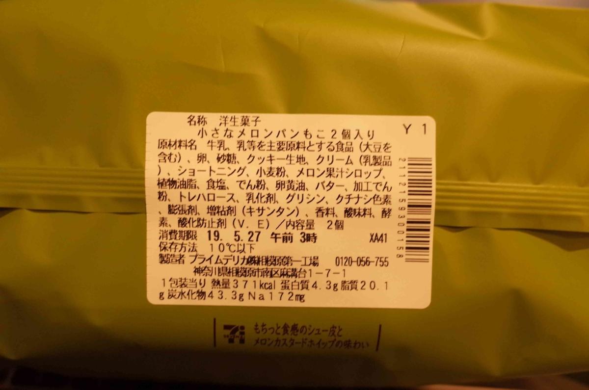 f:id:inosuke1009:20190525085732j:plain