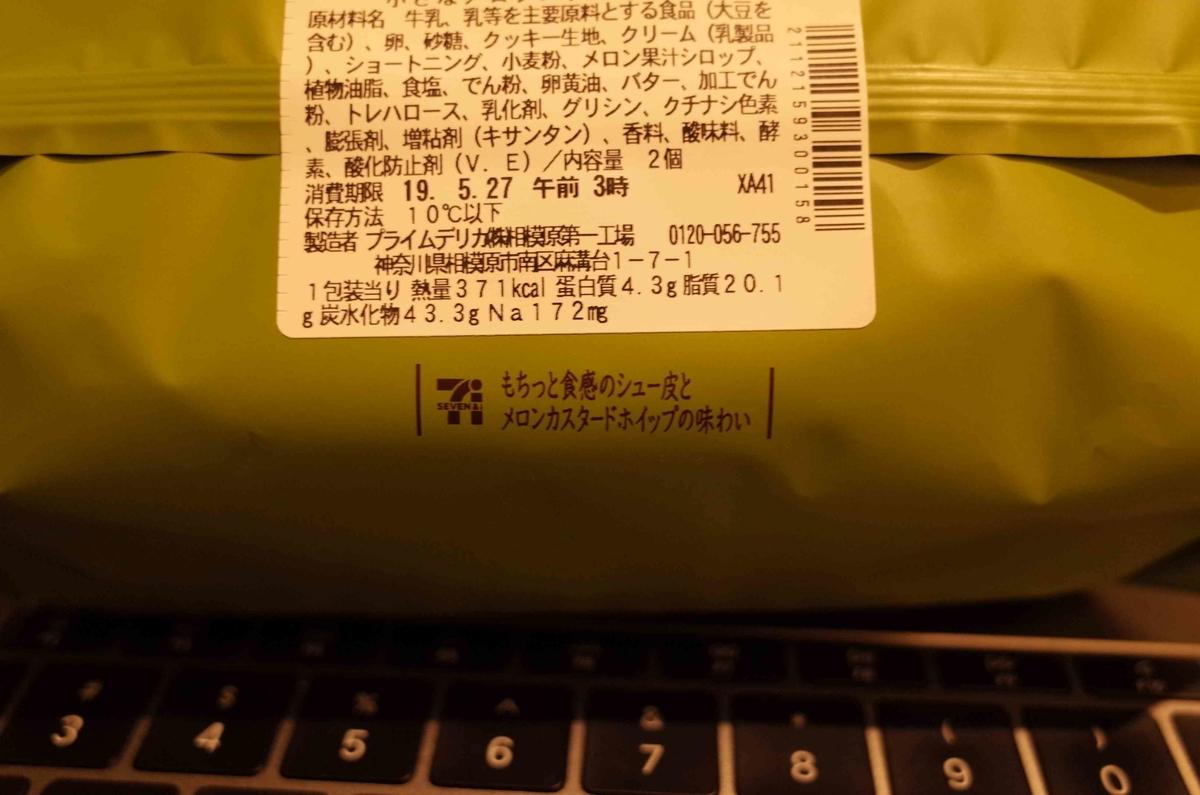 f:id:inosuke1009:20190525085734j:plain