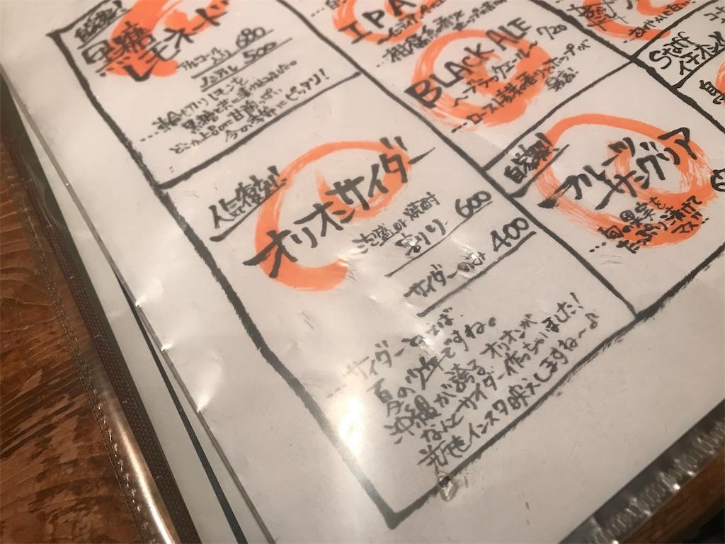 f:id:inosuke1009:20190528113416j:image