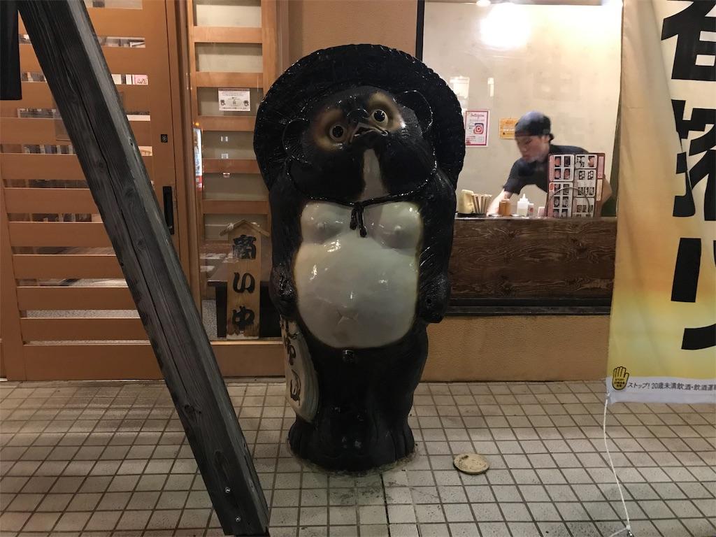f:id:inosuke1009:20190603115354j:image