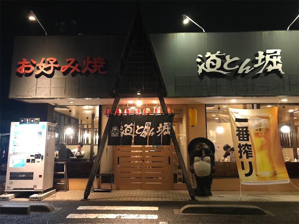 f:id:inosuke1009:20190603115520j:image