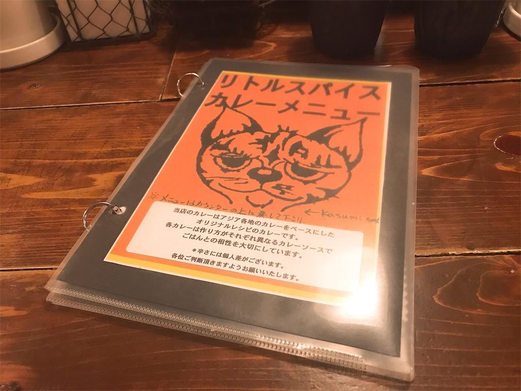 f:id:inosuke1009:20190613082105j:image