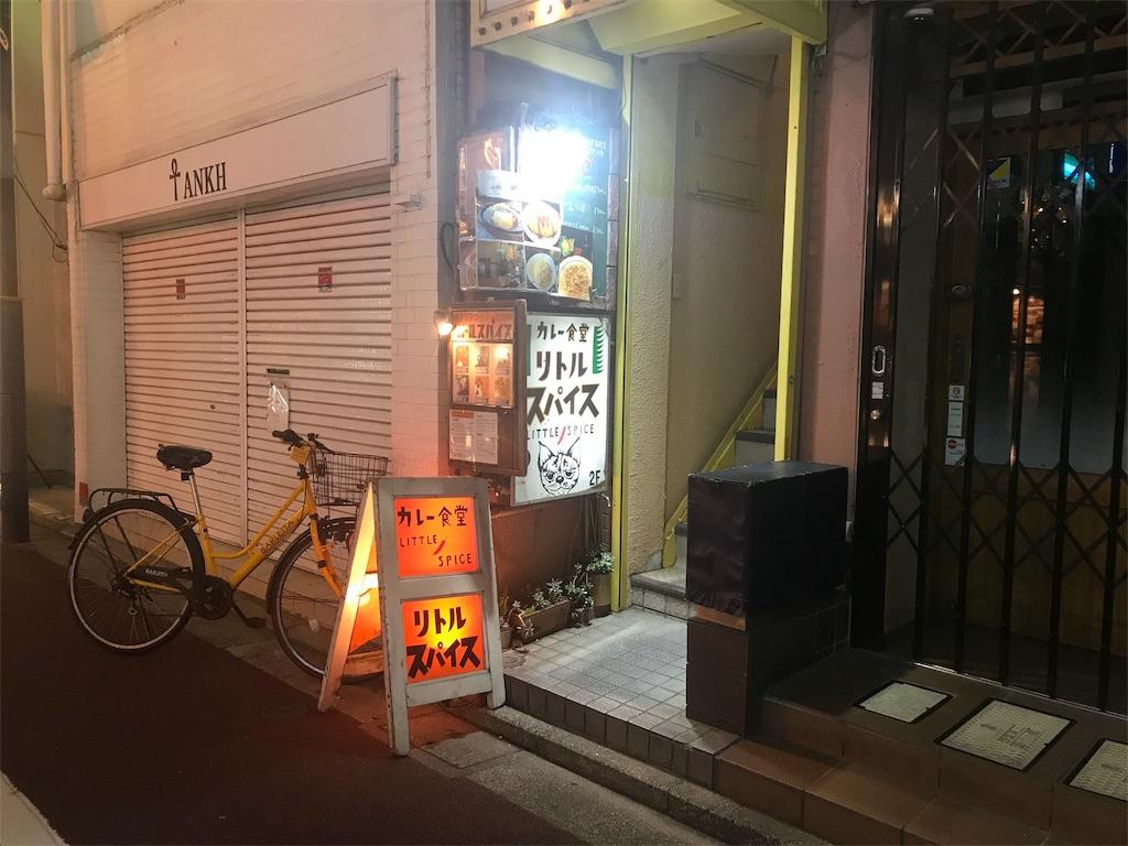 f:id:inosuke1009:20190613082128j:image