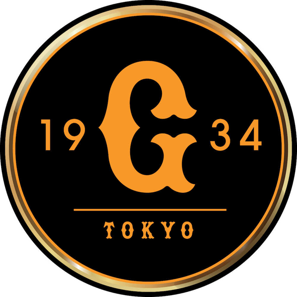 f:id:inosuke1009:20190614102938j:plain