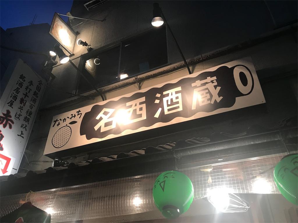 f:id:inosuke1009:20190619081612j:image