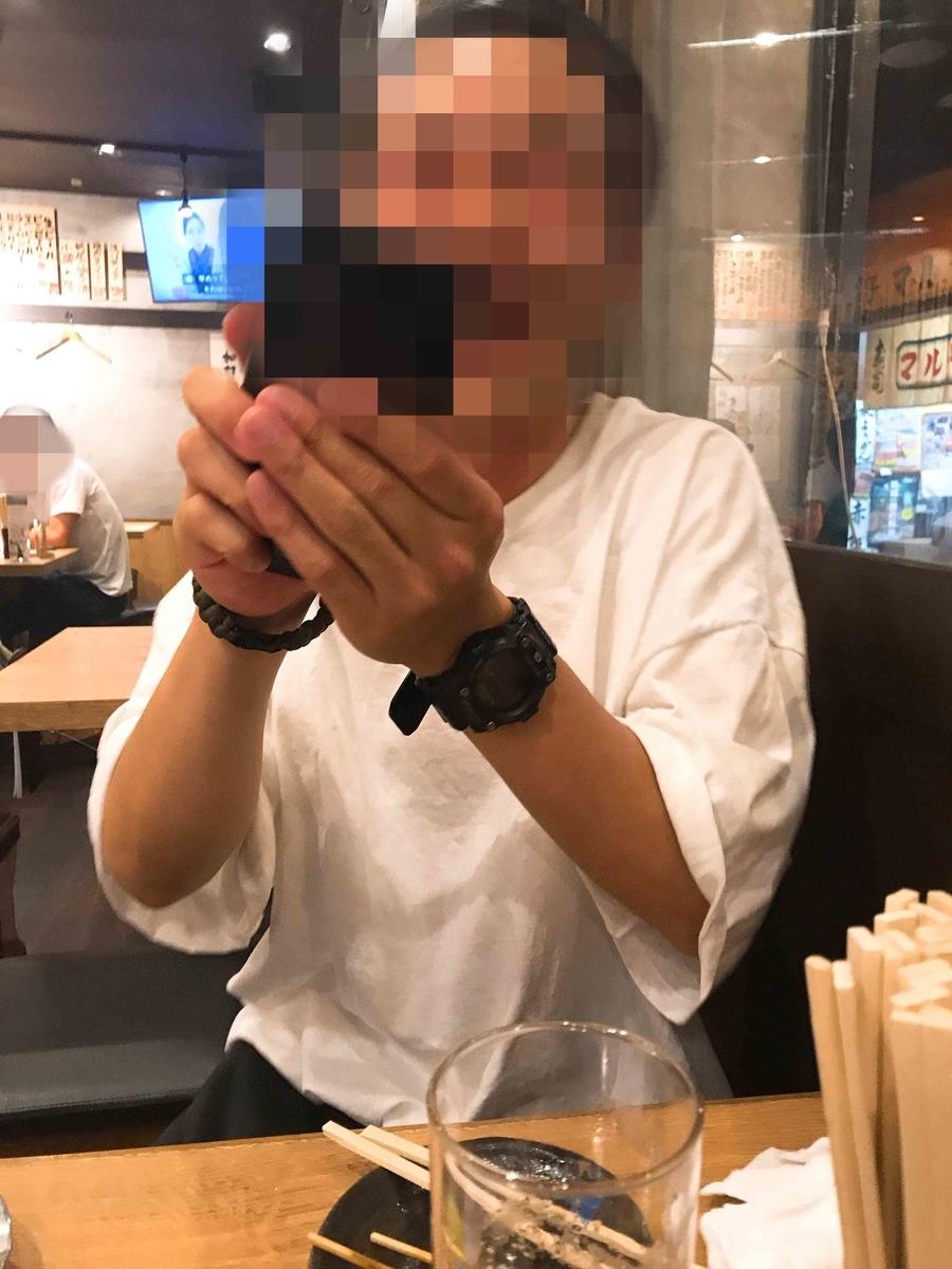 f:id:inosuke1009:20190626081506j:plain