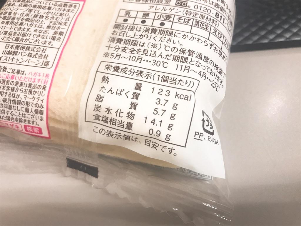 f:id:inosuke1009:20190703102402j:image