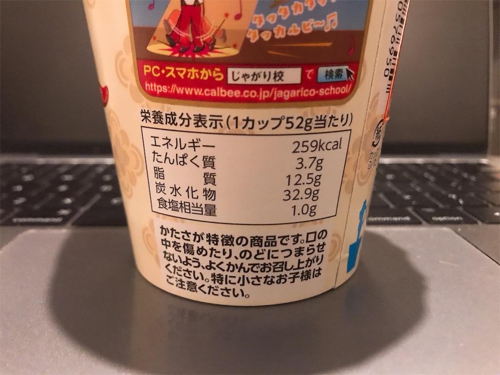 f:id:inosuke1009:20190711080159j:image