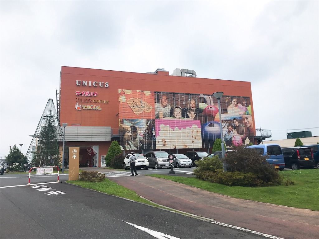 f:id:inosuke1009:20190722080316j:image