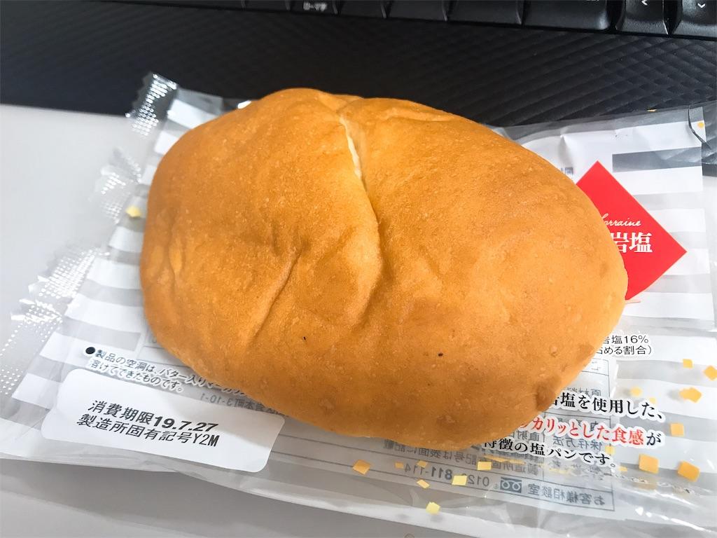 f:id:inosuke1009:20190724153318j:image