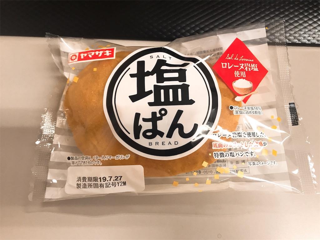 f:id:inosuke1009:20190724153330j:image
