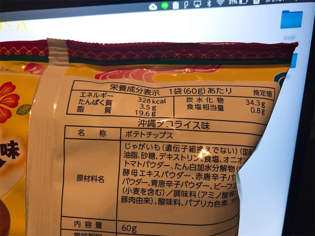 f:id:inosuke1009:20190725075715j:image