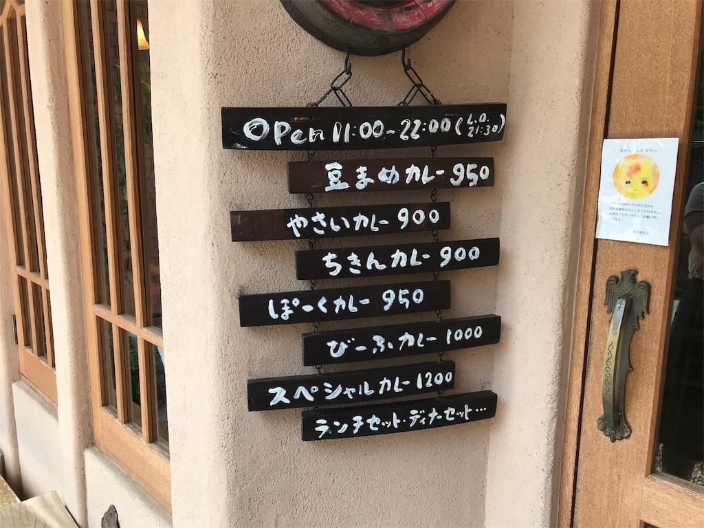 f:id:inosuke1009:20190805075520j:image
