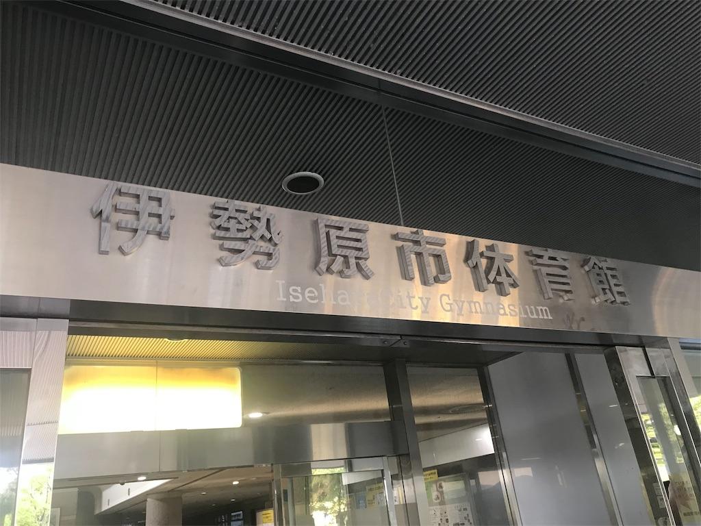 f:id:inosuke1009:20190805075843j:image