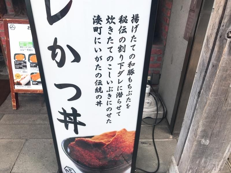 f:id:inosuke1009:20190810131458j:plain