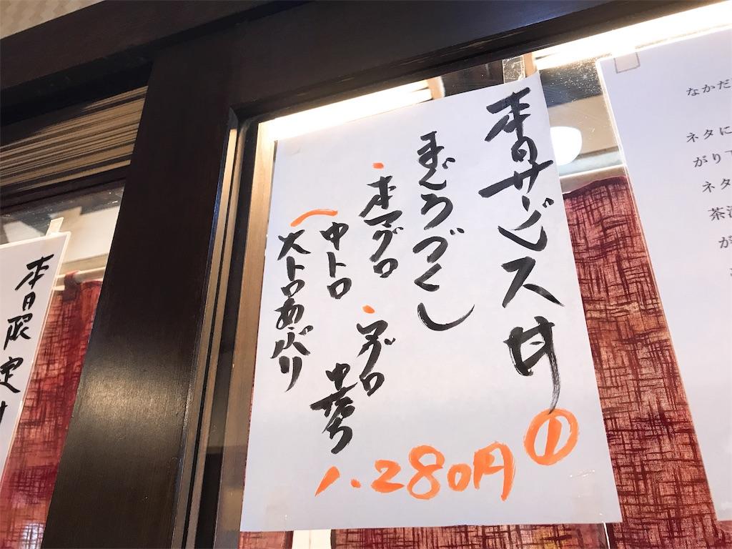 f:id:inosuke1009:20190819080018j:image