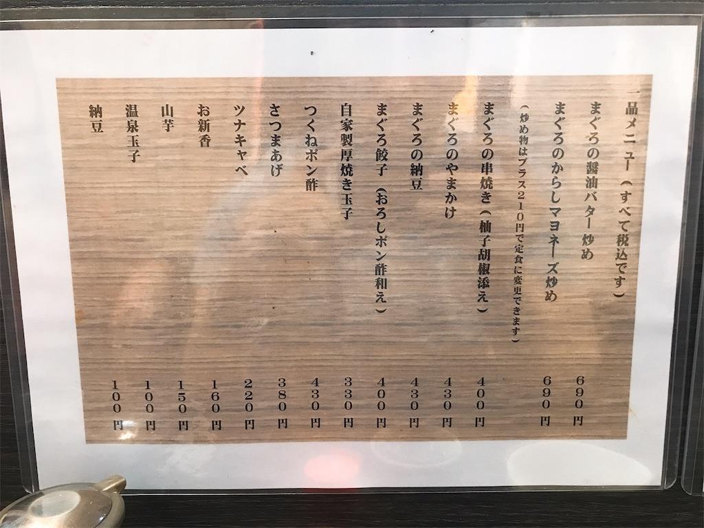 f:id:inosuke1009:20190819080031j:image