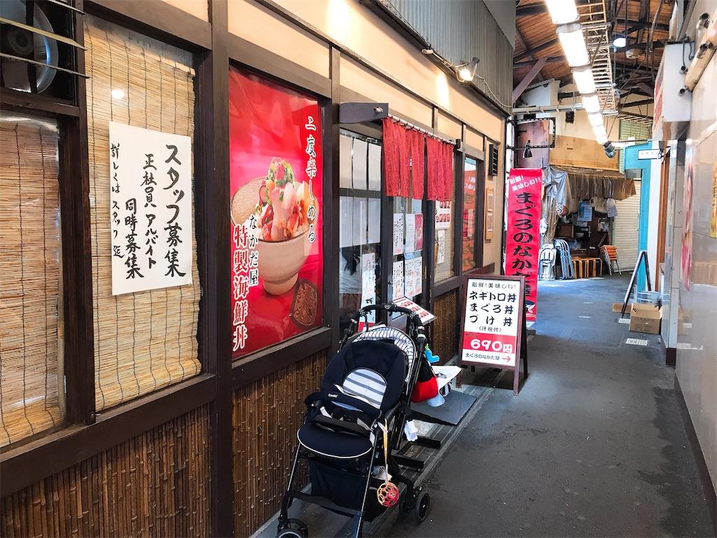 f:id:inosuke1009:20190819080059j:image