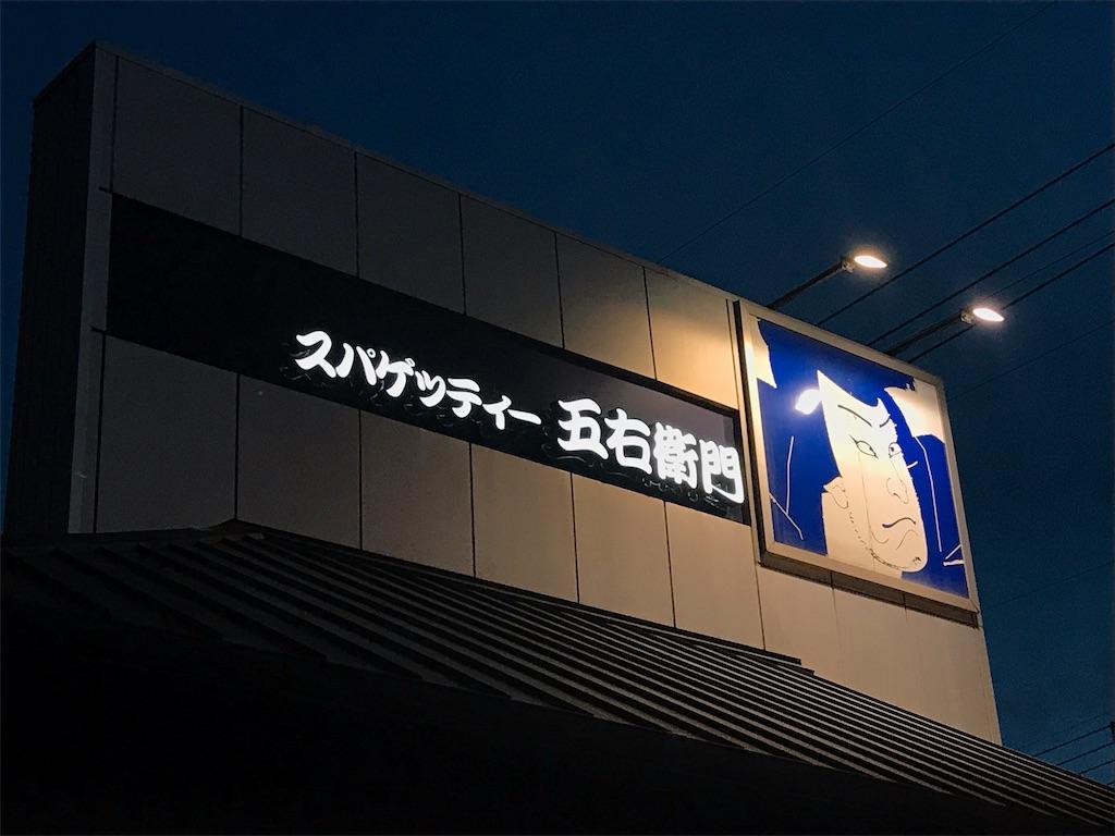 f:id:inosuke1009:20190821110016j:image