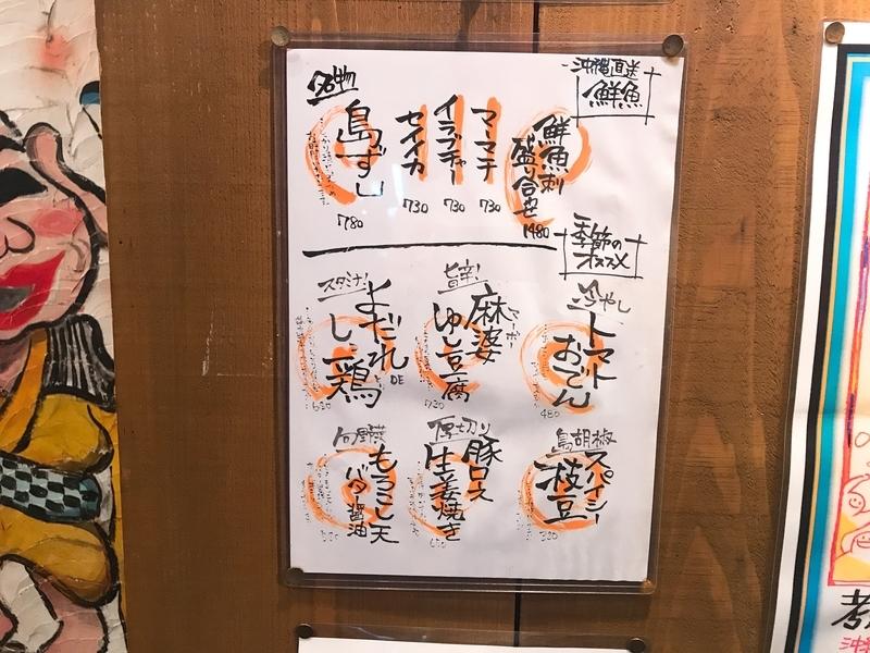 f:id:inosuke1009:20190828221327j:plain