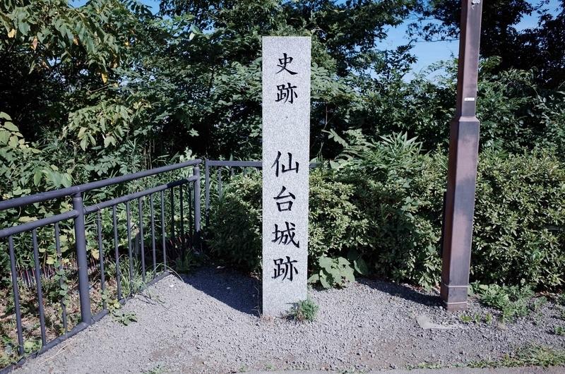 f:id:inosuke1009:20190923110923j:plain