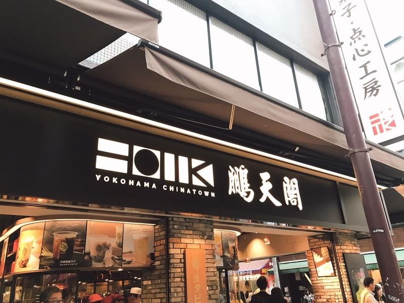 f:id:inosuke1009:20191017084559j:plain