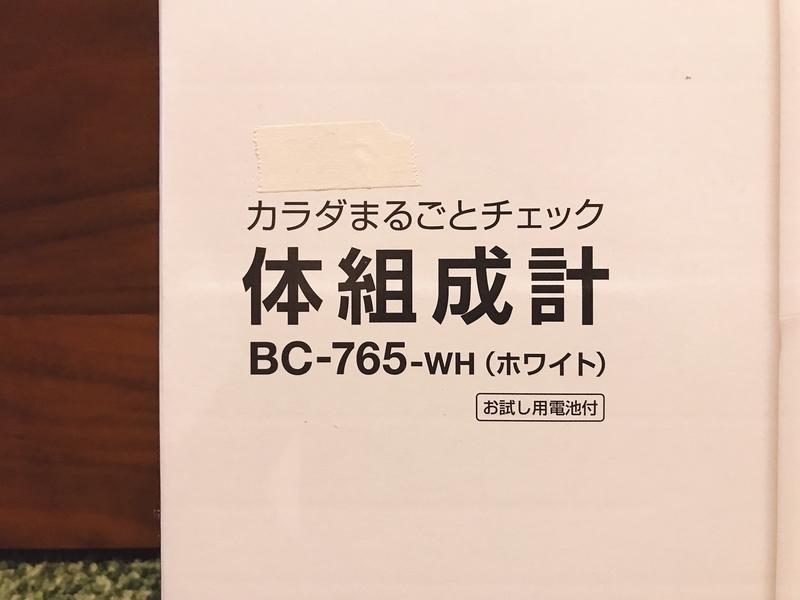 f:id:inosuke1009:20191017084616j:plain