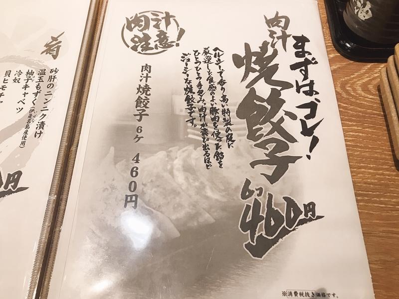 f:id:inosuke1009:20191022112638j:plain