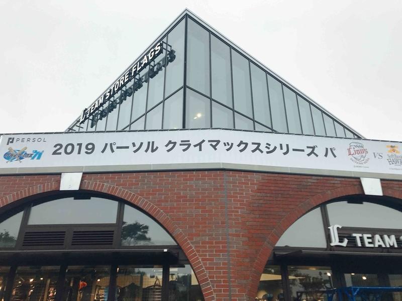 f:id:inosuke1009:20191030075830j:plain
