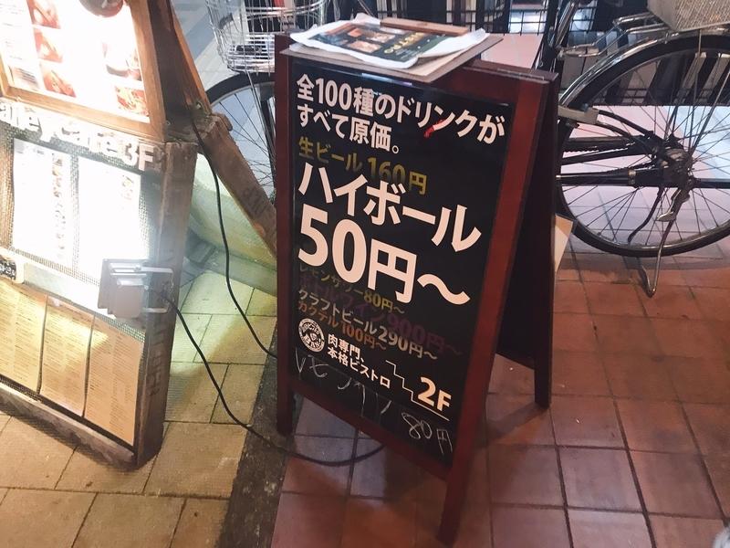 f:id:inosuke1009:20191105080839j:plain