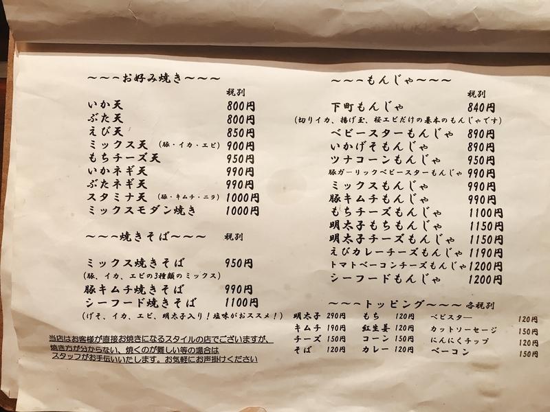 f:id:inosuke1009:20191105082235j:plain