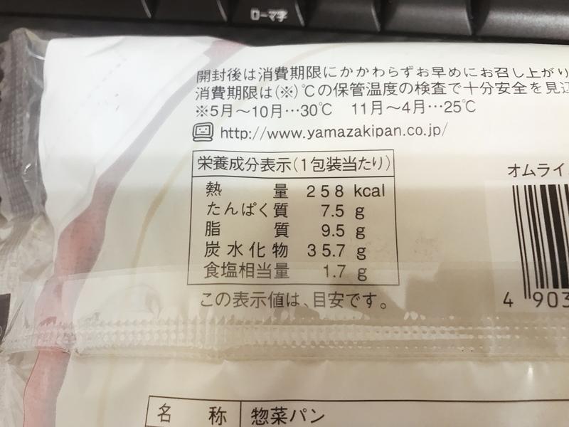 f:id:inosuke1009:20191114110444j:plain