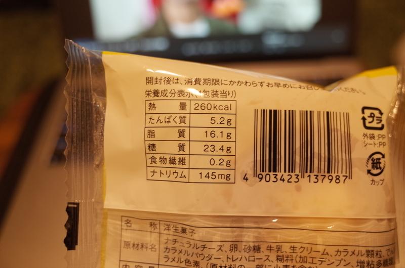 f:id:inosuke1009:20191117170635j:plain