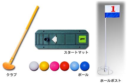 f:id:inosuke1009:20200104175533j:plain
